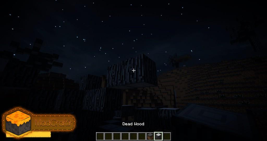 Good Night_s Sleep mod for minecraft 13